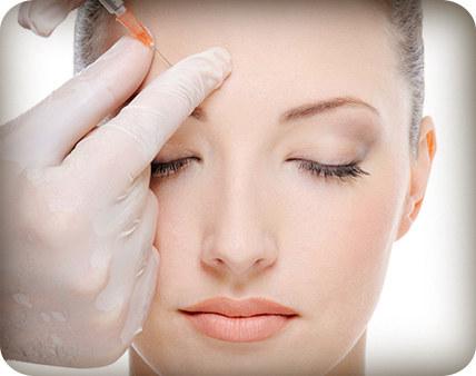 botox - πλαστικός χειρούργος ιωάννινα