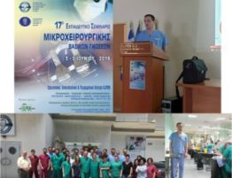 microsurgery course